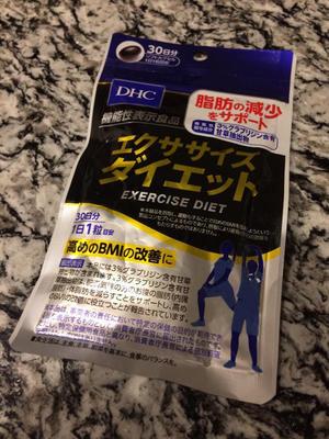 脂肪の減少をサポート!! - everyday happy*だいありぃ*