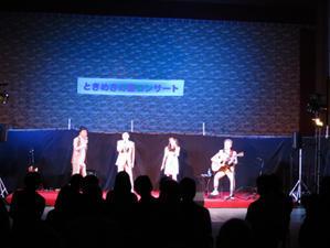 JIVE「ときめきの里コンサート」♪ - 鮎川麻弥公式ブログ『mami's talking』