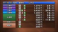 (蒲郡12R)G1第4回ヤングダービー優勝戦 - Macと日本酒とGISのブログ