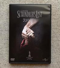 映画「シンドラーのリスト」(スピルバーグ監督 1993年)を観ました - 本日の中・東欧