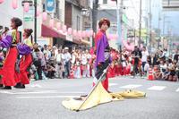 はだのよさこい踊り 2017【3】 - 写真の記憶