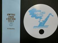 神戸Swing Jazz Cruise2017 - nagomi kumiko