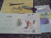 (株)KIZUNAさんの「ネイルケアサプリ Nailly」です! - 初ブログですよー。