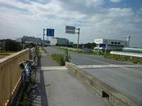 茨城県内「道の駅スタンプ」集めコンプリート!!。 - 自転車走行中(じてんしゃそうこうちゅう)