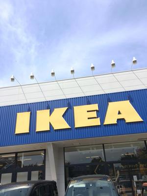 IKEAと河原町と肥後バルと聖☆おにいさん14巻とうつわ屋さんのお知らせ - ひよこ雑貨店(5冊目)