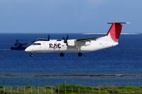 RACのサンアーク - 南の島の飛行機日記