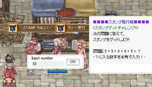 フェアリーウィング☆スマイル - らぴさんのクホホ日記(・ω・)ver1.2