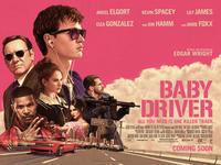 ラブな映画 ベイビー・ドライバー - アウトローにローマ