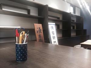 今期軽井沢店営業終了のお知らせ - 源右衛門窯 スタッフブログ