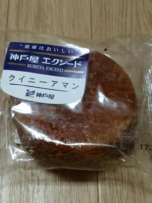 大阪守口市パン教室・いちごschool