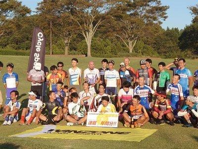 第9回 全日本最速店長選手権 サイクルスポーツ誌主催