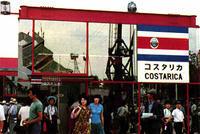 【大阪万博】1970年3月20日(金)コスタリカナショナルデー! - 大阪万博EXPO70/50年前の今日は
