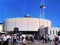 【大阪万博】1970年3月26日(木)チリ・ナショナルデー - 大阪万博EXPO70/50年前の今日は