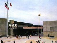 【大阪万博】1970年3月27日(金)イラン・ナショナルデー - 大阪万博EXPO70/47年前の今日は