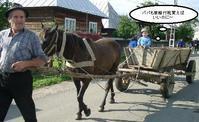 TB歓迎・万博ルーマニア - ルーマニアへ行こう! Let's go to Romania !