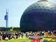【大阪万博】1970年5月13日(水)ドイツナショナルデー - 大阪万博EXPO70/50年前の今日は