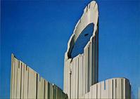 【大阪万博】1970年5月22日(金)象牙海岸ナショナルデー - 大阪万博EXPO70/47年前の今日は