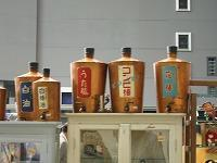 ■第6回骨董アンティークフェアへ - 陶芸ブログ・さるのやきもの