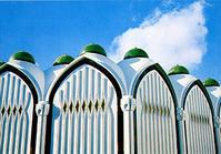 【大阪万博】1970年6月8日(月)サウジアラビアナショナルデー - 大阪万博EXPO70/47年前の今日は
