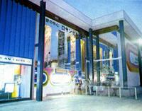 【大阪万博】1970年6月9日(火)晴れロサンゼルススペシャルデー - 大阪万博EXPO70/47年前の今日は