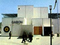 【大阪万博】1970年6月12日(金)ガボンナショナルデー - 大阪万博EXPO70/47年前の今日は