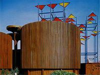【大阪万博】1970年6月15日(月)タンザニアナショナルデー - 大阪万博EXPO70/50年前の今日は