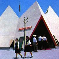 【大阪万博】1970年7月22日(水)マダガスカルナショナルデー - 大阪万博EXPO70/47年前の今日は