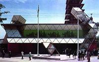 【大阪万博】1970年7月24日(金)キューバナショナルデー - 大阪万博EXPO70/47年前の今日は