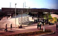 【大阪万博】1970年7月30日(木)ブラジルナショナルデー - 大阪万博EXPO70/47年前の今日は