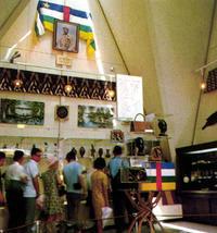 【大阪万博】1970年8月3日(月)中央アフリカナショナルデー - 大阪万博EXPO70/47年前の今日は