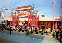【大阪万博】1970年8月10日(月)ベトナムナショナルデー - 大阪万博EXPO70/47年前の今日は