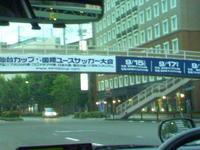 仙台到着(05/8/11) - KAMMY'S HOMEPAGE:別館(予備館)
