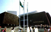 【大阪万博】1970年8月21日(金)インドネシアナショナルデー - 大阪万博EXPO70/50年前の今日は