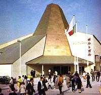 【大阪万博】1970年8月24日(火)ポルトガルナショナルデー - 大阪万博EXPO70/50年前の今日は