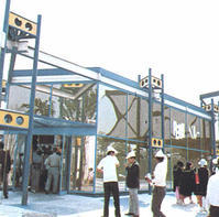 【大阪万博】1970年8月28日(木) ペルーナショナルデー/入場者5500万人突破 - 大阪万博EXPO70/47年前の今日は