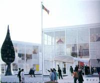 【大阪万博】1970年8月31日(月) セイロンナショナルデー - 大阪万博EXPO70/47年前の今日は