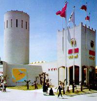 【大阪万博】1970年9月2日(水) アブダビナショナルデー - 大阪万博EXPO70/50年前の今日は