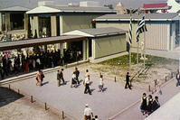 【大阪万博】1970年9月9日(水)ギリシャナショナルデー - 大阪万博EXPO70/50年前の今日は