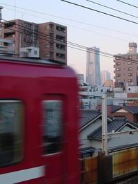 赤い電車/くるり - KONEVの日曰