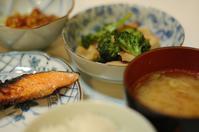 夕ご飯/鮭の西京焼き - おいしい日記