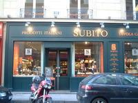 ■SUBITO - フランス美食村