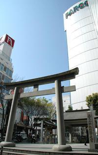 二荒山神社(宇都宮)ふたあらやまじんじゃ - 烏ヶ森のブログ
