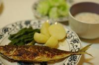 夕ご飯/鯵のカレームニエル - おいしい日記