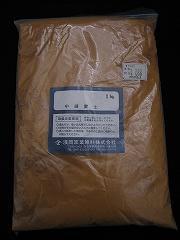 ■中国黄土で黄化粧土 - 陶芸ブログ・さるのやきもの