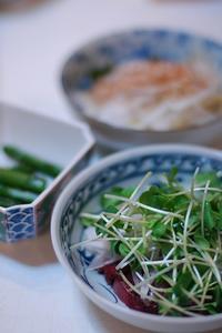 夕ご飯/鰹の刺身サラダ風 - おいしい日記
