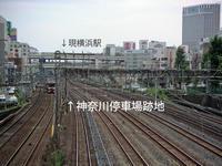 かながわ閑話3ひっそりと記念日―神奈川停車場開業記念日― - KONEVの日曰