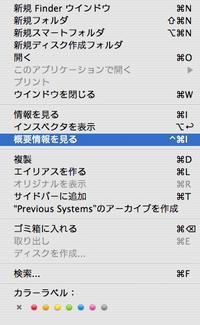 Tigerで更に改良?〜Finderのショートカット〜 - あるiBook G4ユーザによるブログ