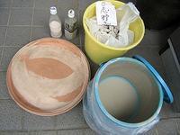 ■陶芸の先輩から、いただきもの - 陶芸ブログ・さるのやきもの