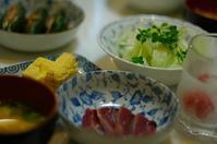 夕ご飯/鰹の刺身 - おいしい日記