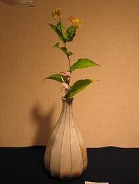 ■器と花の出会い展 - 陶芸ブログ・さるのやきもの